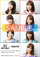 UPG[SAMPLE]
