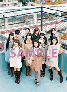 GP_postcard-sample