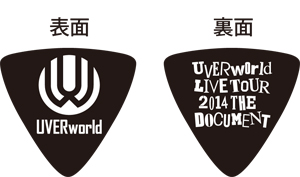 UVERworld-pic