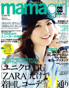 mamagirl 春号 2015