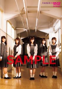 SAMPLE_GP_postcard_hmv