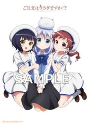 lis221_toku_file_1