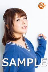 lis23_toku_postcard_r03