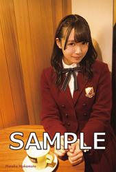 Himeka Nakamoto_250