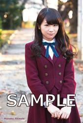 Manatsu Akimoto_250