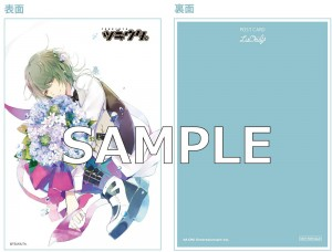 201622ポストカード両面sample
