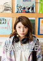 HMV_SAMPLE