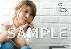 animate_SAMPLE