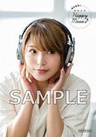 gamas_SAMPLE