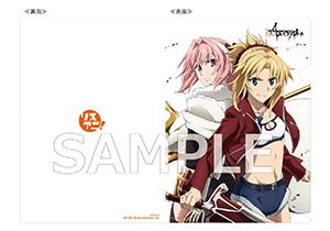 ★Vol.31アニメイト特典SAMPLE
