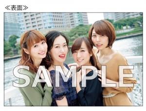 アニメイト様SAMPLE_omote